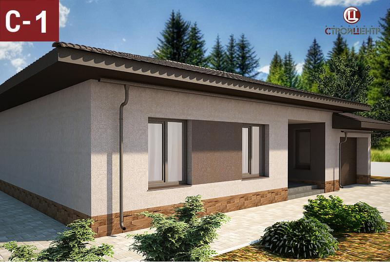 С - 1 Одноэтажный дом с крытой  террасой и гаражом для двух автомобилей, на земельном участке 5,3 сотки