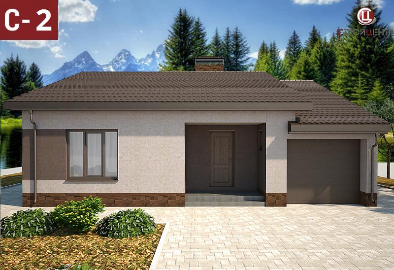 С-2 Одноэтажный дом с крытой террасой и смежным гаражом для двух автомобилей на земельном участке 4,4 сотки